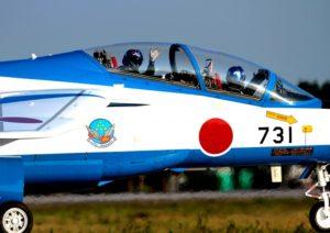千歳基地航空祭 ブルーインパルス 場所取り