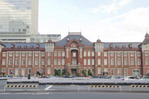 東京駅 お土産 おつまみ