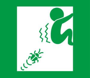 ゴキブリ 予防 対策
