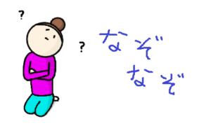箱根駅伝 ルール