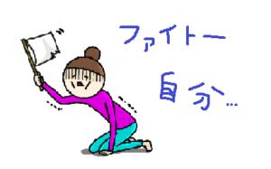 箱根駅伝 都内 観戦