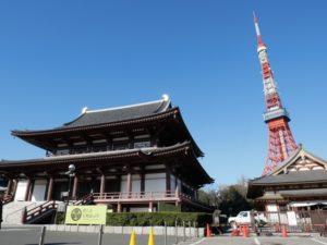 増上寺 初詣 混雑