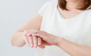 手 爪の周り 乾燥