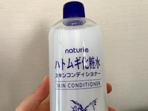 ハトムギ化粧水 使ってみた