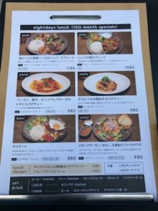 大塚 カフェ エイトデイズカフェ