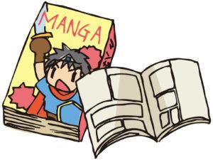連休 一気読み 漫画