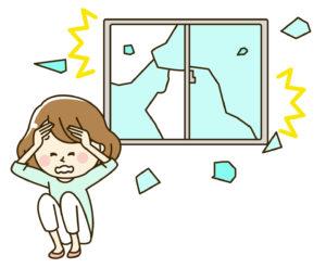 台風 窓 割れた