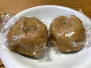 大塚 柏屋 薄皮饅頭