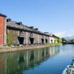 小樽の5月の気温と服装はこれ!観光を春にする時の注意点【体験談あり】